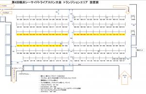 transition-area