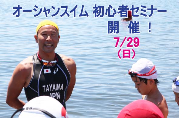 田山さん-01